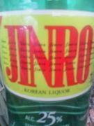 広島JINRO友の会