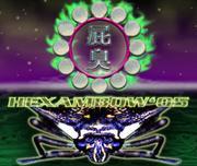 HEXAMBOW'06 (hekusanbo05')