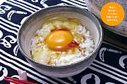 TKGプロジェクト・卵かけご飯