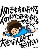 手話好き『sign〜心〜』in IWAKI