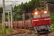 最強万能機関車EF81