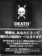 ●煙草で肺がんで死にます●