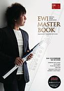 EWI MASTER BOOK