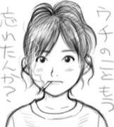 ★☆★鮫島事件☆★☆
