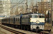 撮鉄(鉄道/写真)