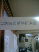 ☆英文学会☆
