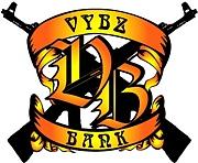 VYBZ BANK SOUND