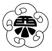 1985年度生まれの西浜小中卒業生