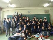 可児高校★23期生☆3−5組★
