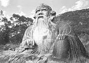東アジア世界−歴史と現在