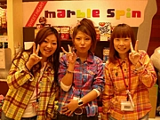 marble spinららぽーと横浜