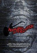 MusicBar LANDS ROCK