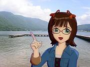木崎湖プロダクション