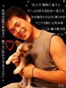 朝長孝介&阿部裕太LOVE gay only