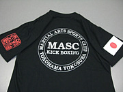 キックボクシング横浜MASC