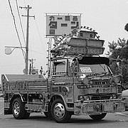 トラック男の金華山