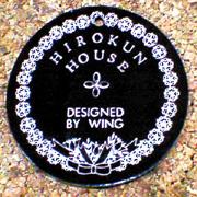 HIROKUN HOUSE