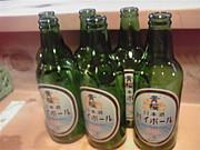 日本酒ハイボール普及委員会