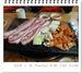 韓国料理食べ歩き会