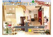 Little Garden City