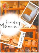 Sunday Mama