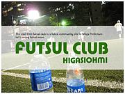 フットサルclub in 東近江