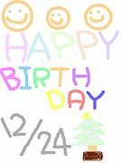 1989年12月24日生まれ♪