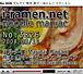 i-ramen.net