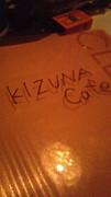【KIZUNAcafe】