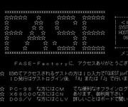 FASE-Factory