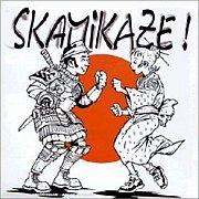 岡山 SKA♪SKAPUNK