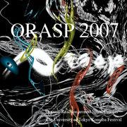 ORASP2007@東京大学駒場祭
