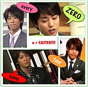 the CASTER!