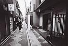 裏・河原町in京都(URAKYOTO)