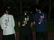 【チーム恥】(八潮陸協)