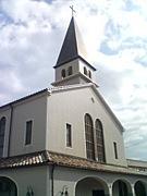 若松バプテスト教会