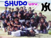 広島修道大学準硬式野球部