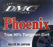不死鳥伝説 [DMC Phoenix]