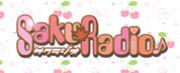 Saku Radio♪ Community!