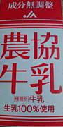 新庄の農業大学校