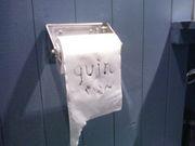 guin guin♪