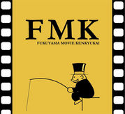 【F.M.K.】