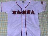愛知教育大学準硬式野球部