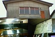 戸頭卓球会館
