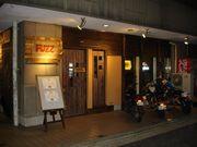 Bar&Kitchen『FUZZ』