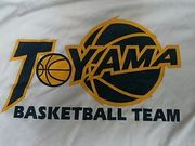 富山高校バスケットボール部