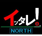 イッタレ!☆大阪☆北摂ブロック