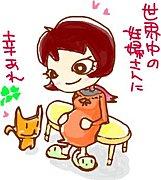 2010年6〜8月出産☆育児(東京)