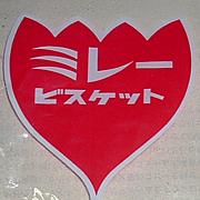 I Love ミレービスケット