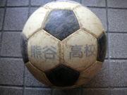 熊谷高校サッカー部OB会